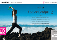 Article on Power Sculpting